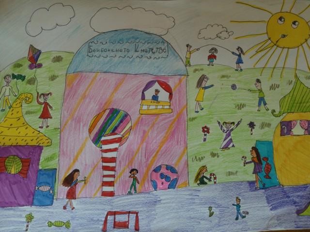 Завърши конкурса за детска рисунка